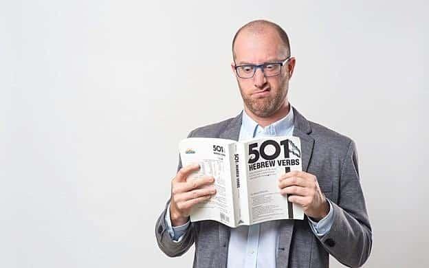 Israeli Comedian Benji Lovitt