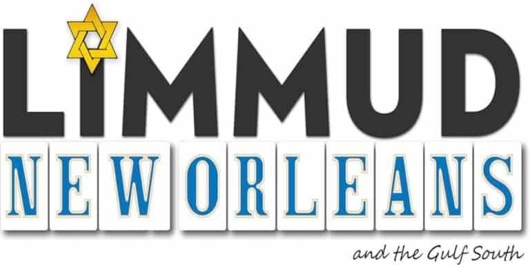 LimmudFest NOLA 2021