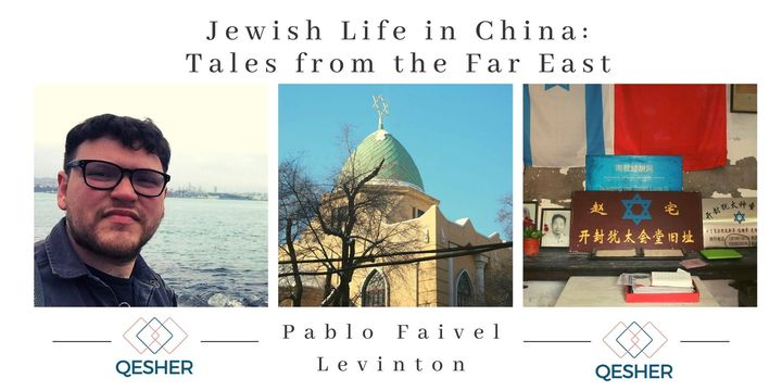 Jewish Life in China: Tales from the Far East
