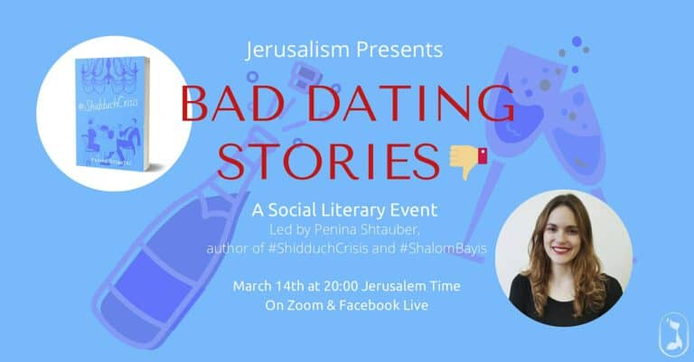 Bad Dating Stories