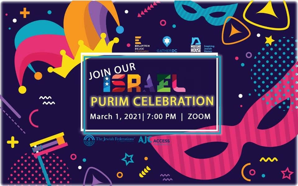 Purim Trivia Night in Washington DC