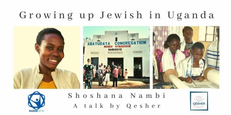 Growing up Jewish in Uganda