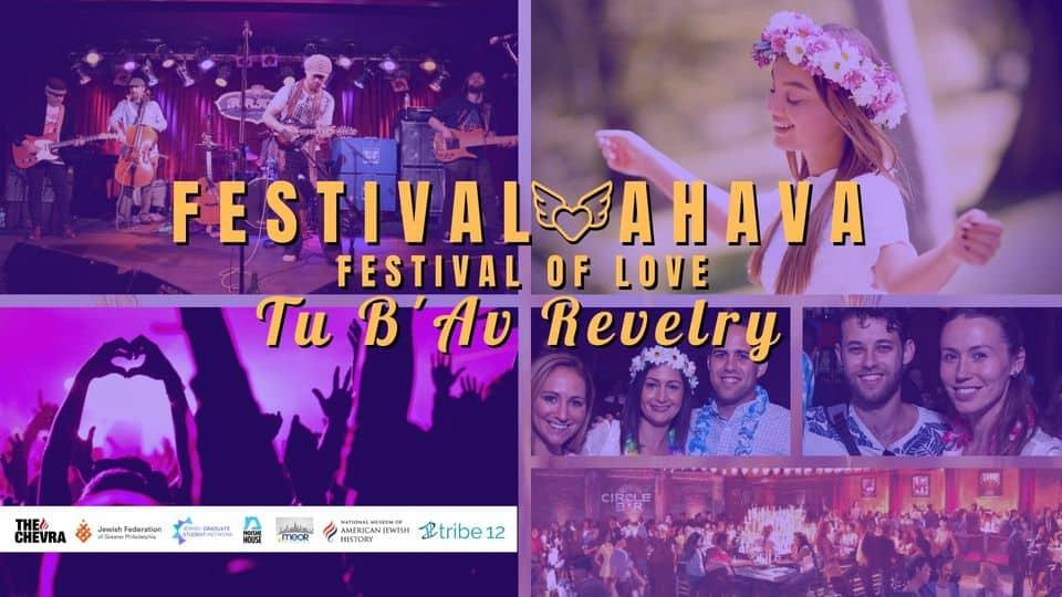 Festival Ahava l Festival of Love