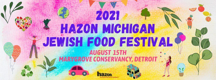 2021 Hazon Michigan Jewish Food Festival