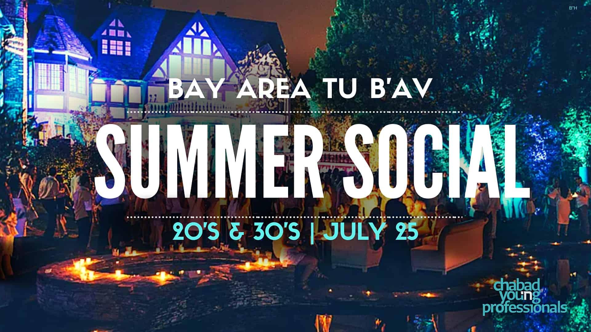 Tu B'av Summer Social