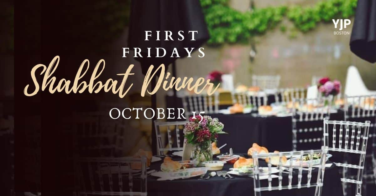 First Fridays Shabbat Dinner