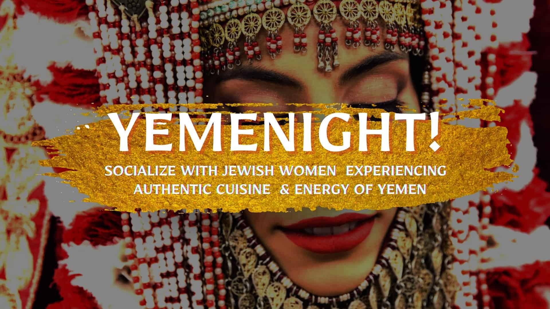 Yemenight!