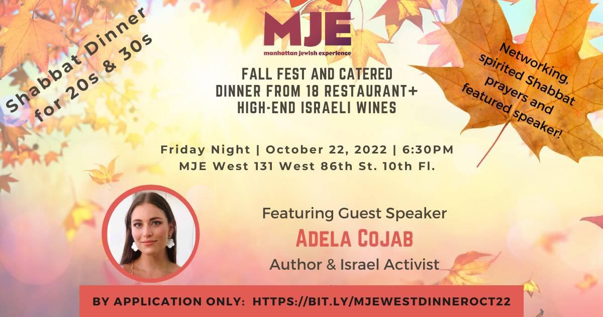 Fall Fest Dinner Featuring Adela Cojab