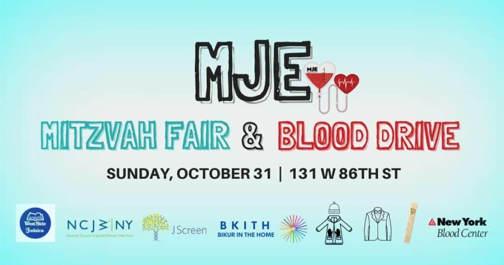 MJE Annual Mitzvah Day Fair & Blood Drive Sunday 10/31